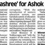 'Dharmashree' for Ashok Singhal