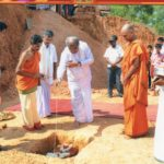 Kodandarama rama Sannidhiya Gopurada Shilanyasa