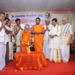 Pejavara Shrigalige Guruvandane -Noothana Gopura  Udhghatane